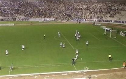 Botafogo-PB divulga preço dos ingressos para a partida contra o Águia-PA