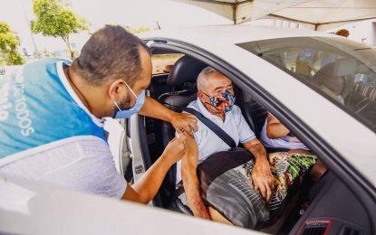 Vacinação em JP alcança pessoas com deficiência de 50+, com comorbidades de 40+ e trabalhadores de saúde com 30+