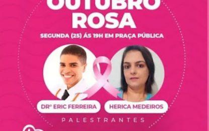 Prefeitura de São Sebastião do Umbuzeiro promove palestra em praça pública sobre o Outubro Rosa na próxima segunda